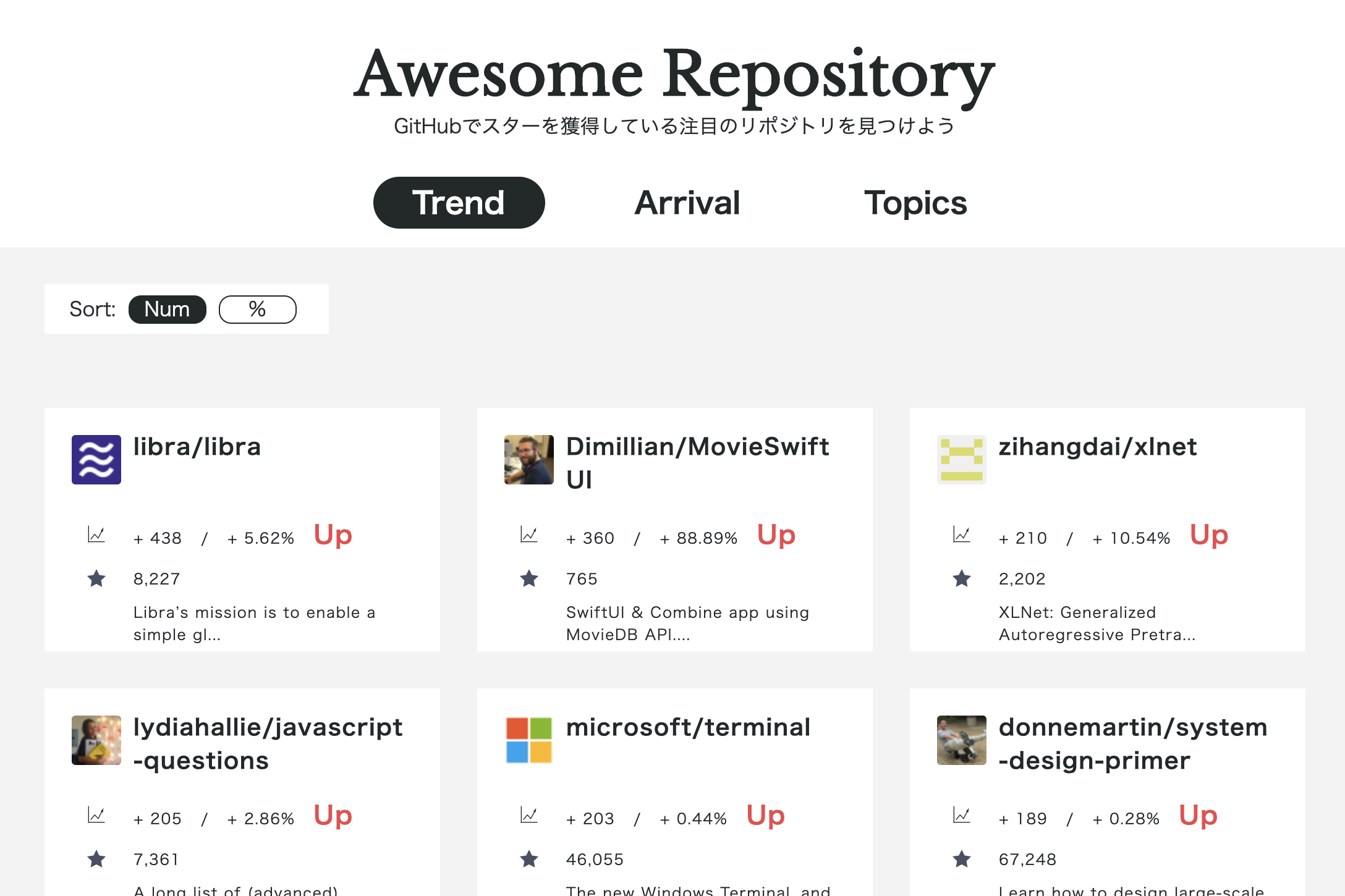 awesomerepository_screenshot.png
