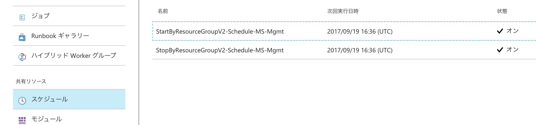schedule_07.png