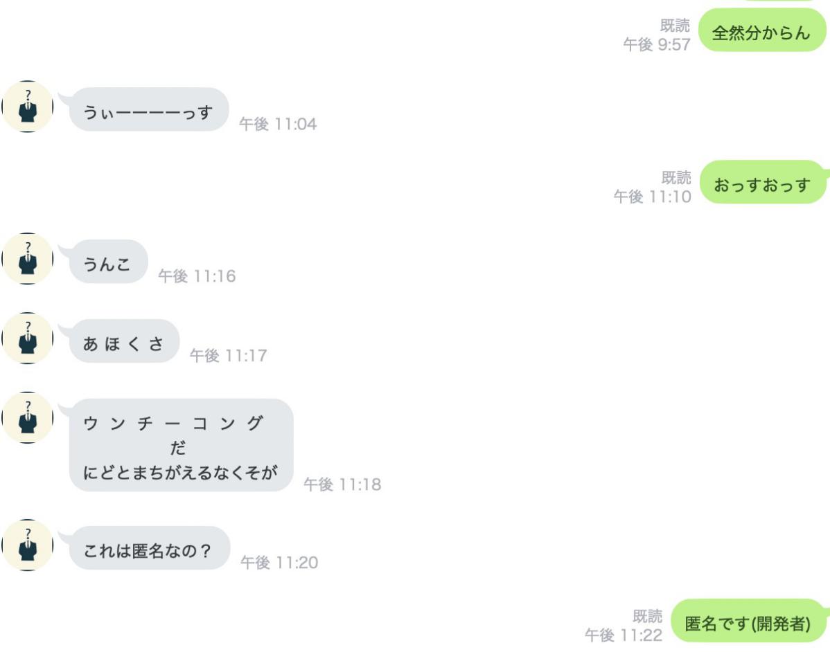 bot.png