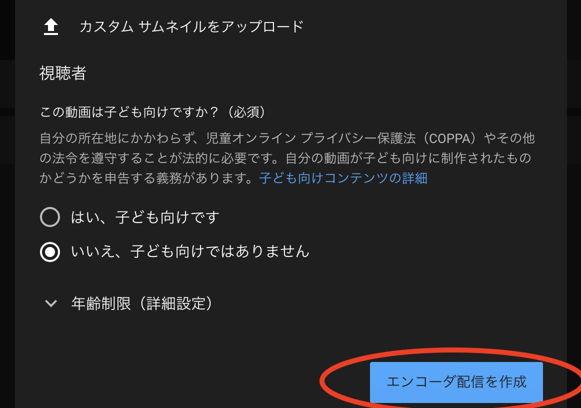 スクリーンショット 2020-02-29 18.20.57.png