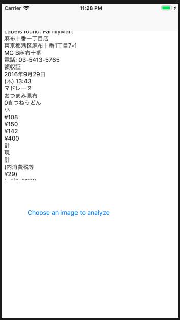 スクリーンショット 2018-06-15 23.28.02.png