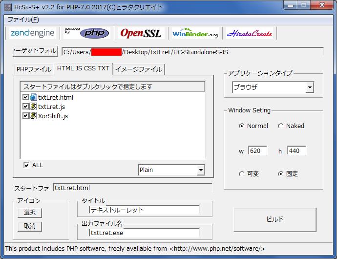 簡単なウインドウアプリ(GUI)開発のまとめ(Windows偏) - Qiita
