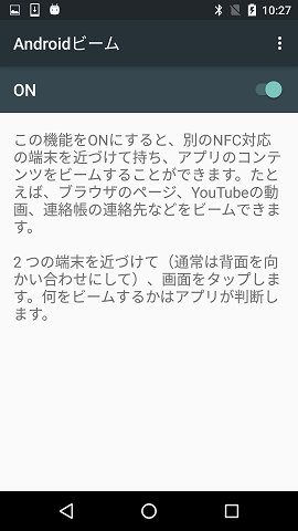 Screenshot_20180206-102730.png
