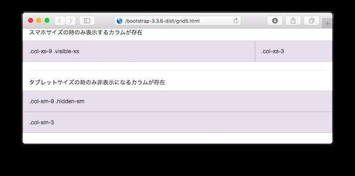 スクリーンショット 2016-01-05 0.01.50.png