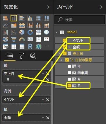 記事用_1_1本だけ色を変える_設定画面のみ.jpg