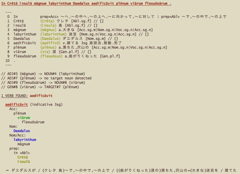 スクリーンショット 2013-12-03 15.08.53 12-03.png