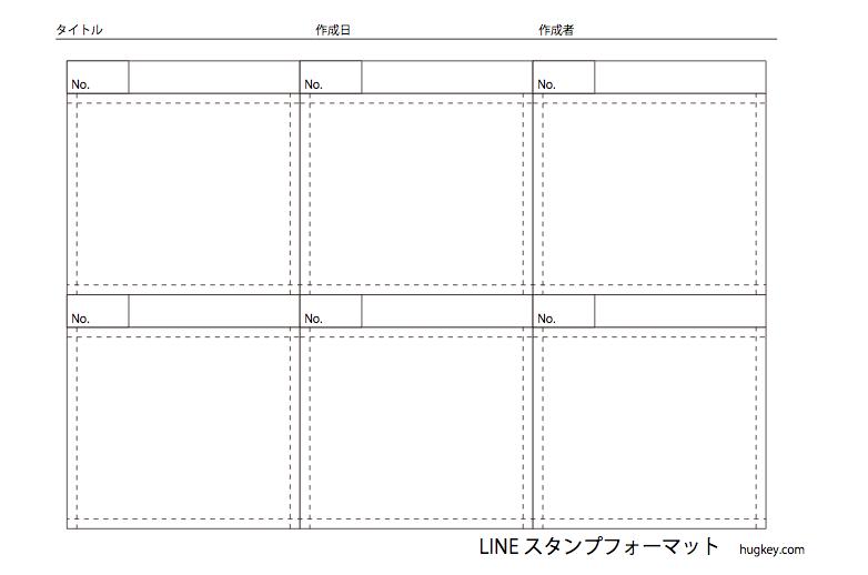 スクリーンショット 2014-09-19 13.16.43.png