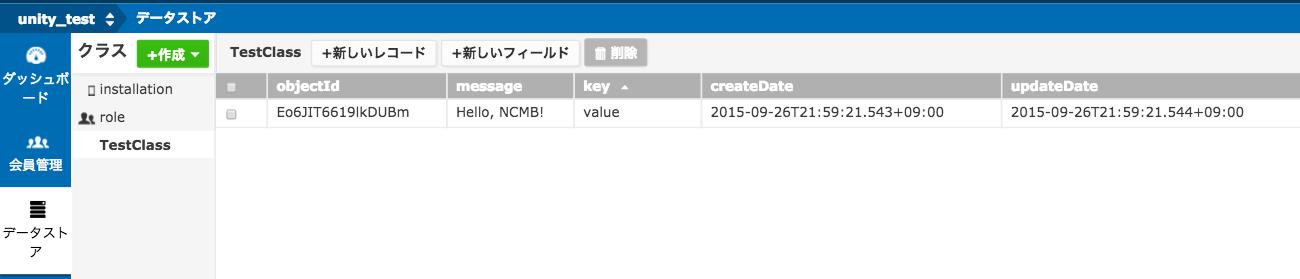 スクリーンショット 2015-09-26 22.03.46.png