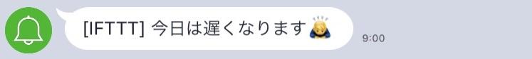 now.jpg