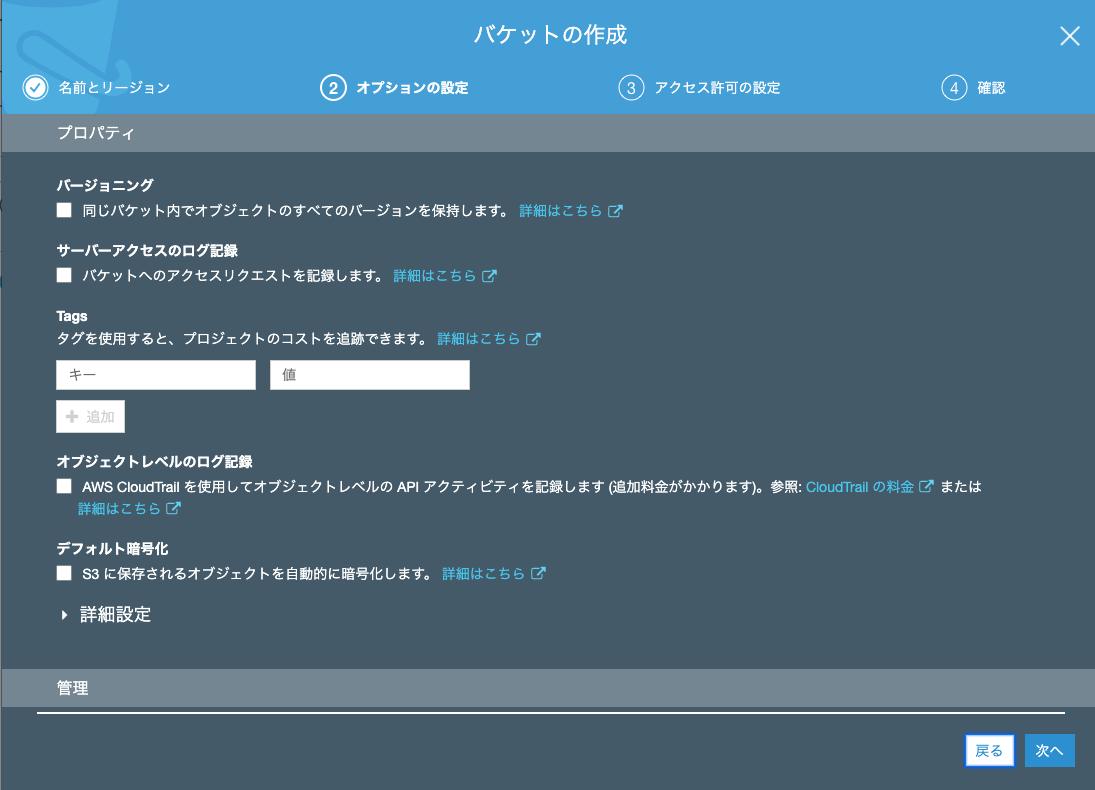 スクリーンショット 2019-06-01 3.07.22.png
