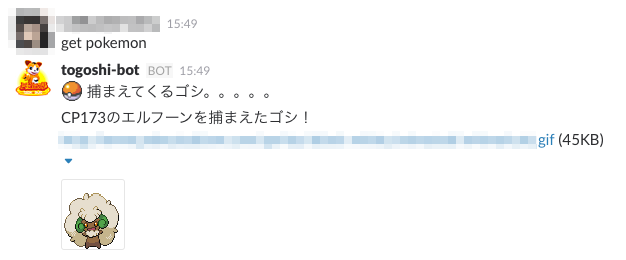 SS-2016-12-13-15.49.59.png