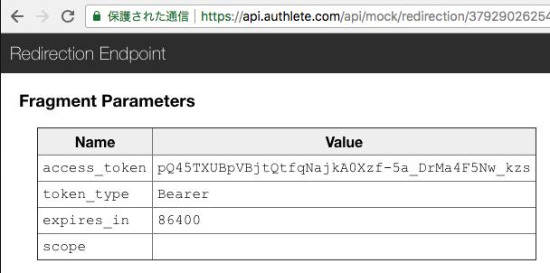redirect_uri-implicit_flow.png