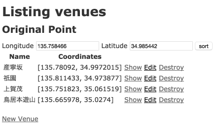 venues_search_from_kyoto_st.png
