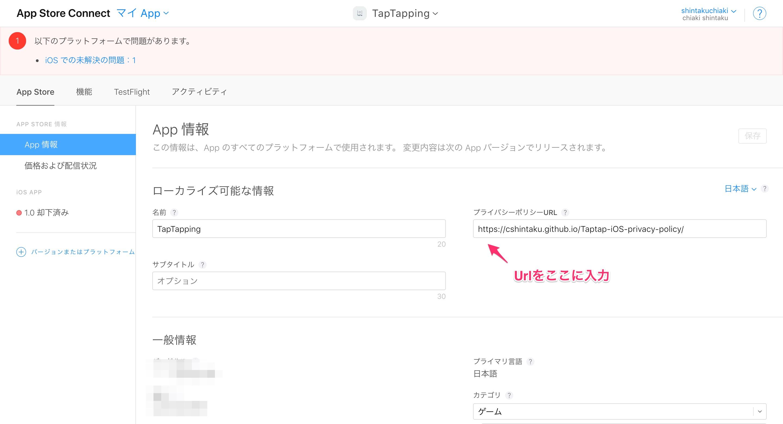 スクリーンショット_2018-10-20_7_43_18.jpg