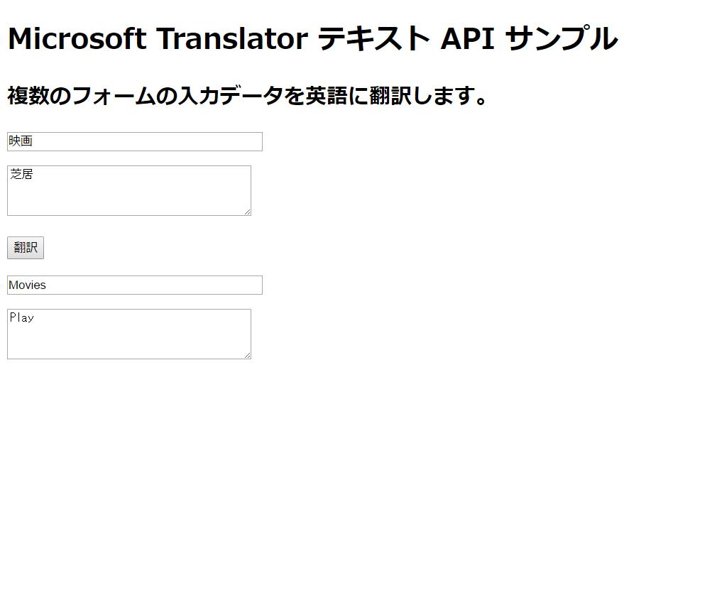 TranslateArray.png