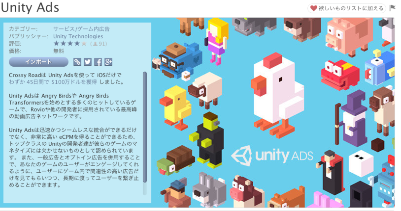 unity2015-01-27 9.25.46.png