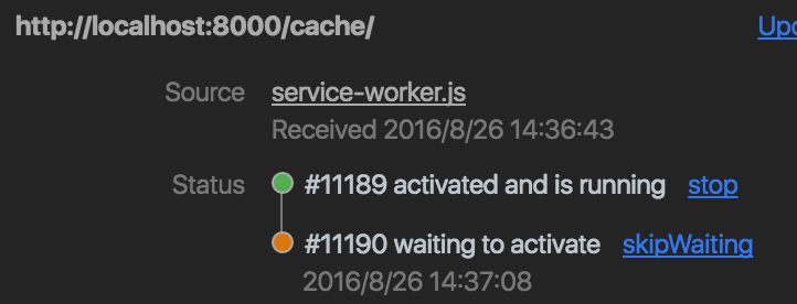 ServiceWorker更新時.png