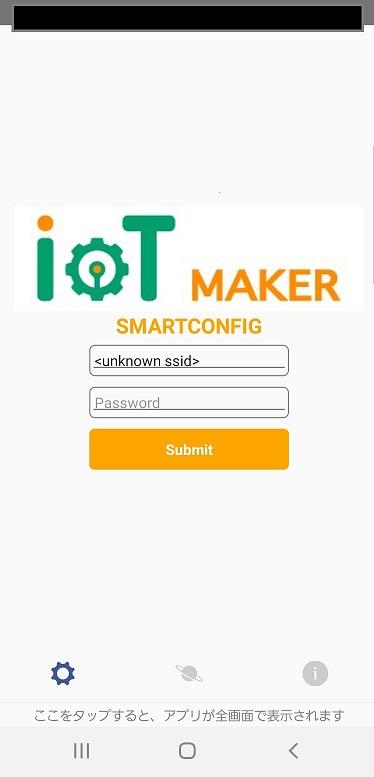 Screenshot_20190514-180252_IoT Smartconfig.jpg