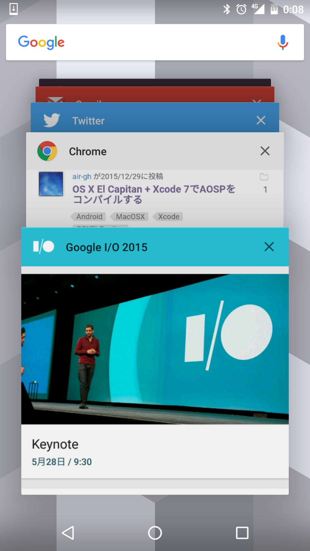 Screenshot_20151230-000831.png