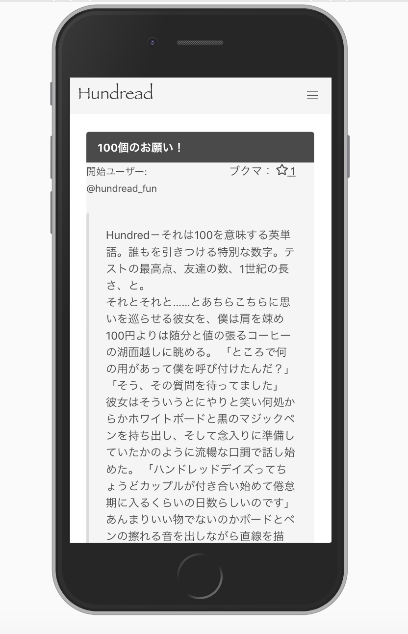 スクリーンショット 2018-11-01 22.20.52.png
