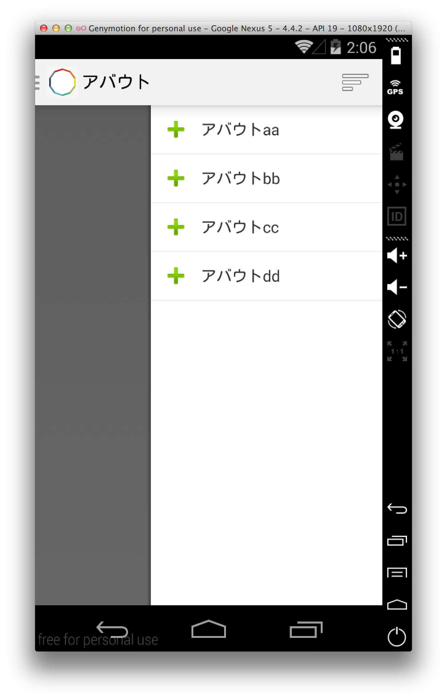 xrecyclerview_divier2.png.pagespeed.ic.jV90of19X-.png