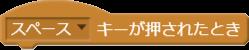 イベント2.PNG