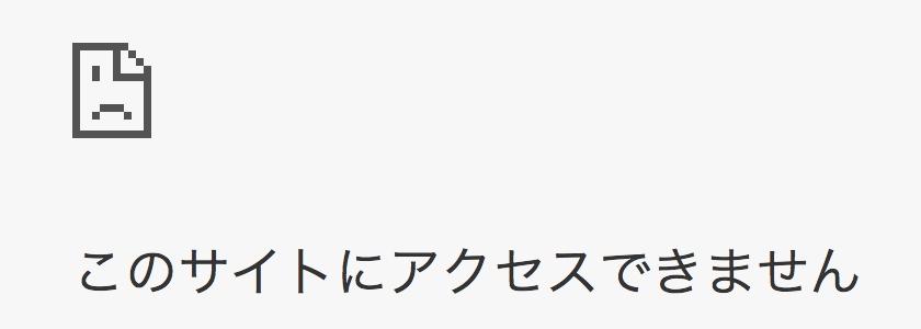 server_2.jpg