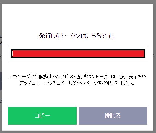 スクリーンショット (5).png