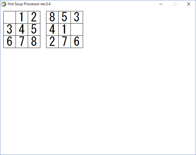 puzzle8_boardProgramDraw.png