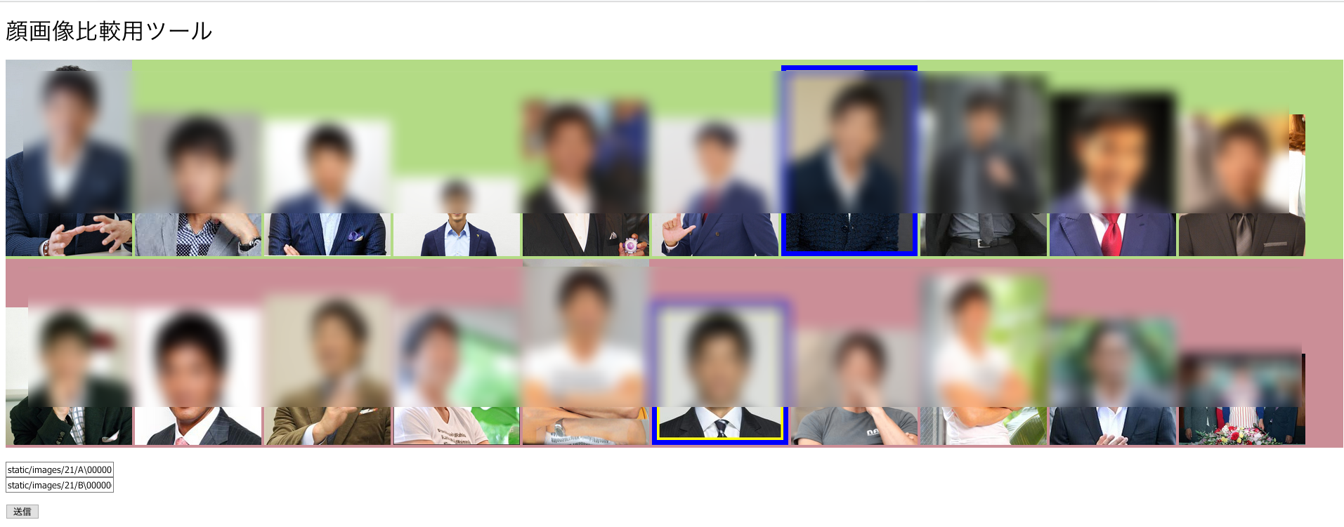 imageClassifyTool.png