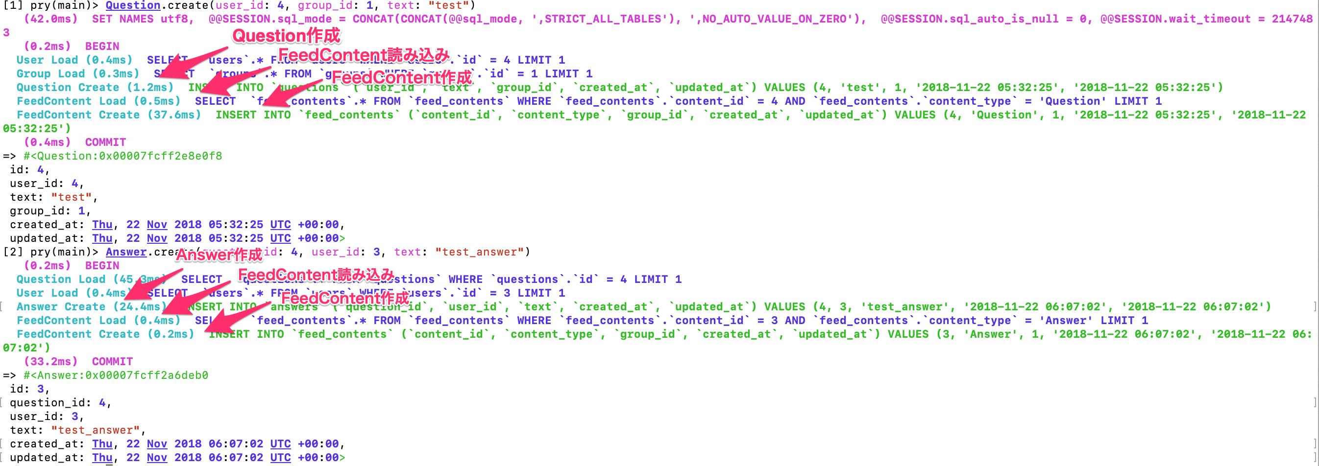 profy3_—_ruby_bin_rails_c_—_191×53_と_Slack_-_TECH__CAMP.png