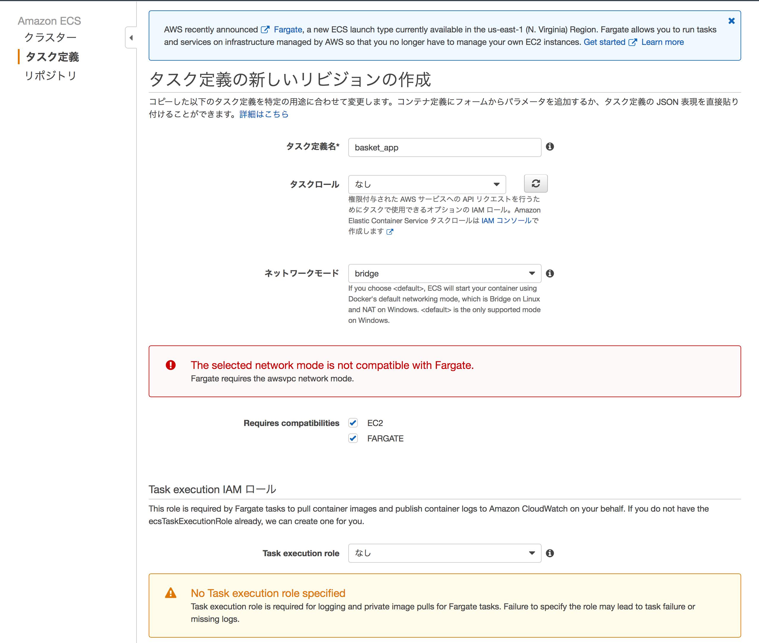 Screenshot-2017-12-4 Amazon ECS(2).png