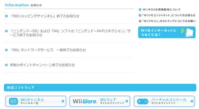 wii_website.PNG