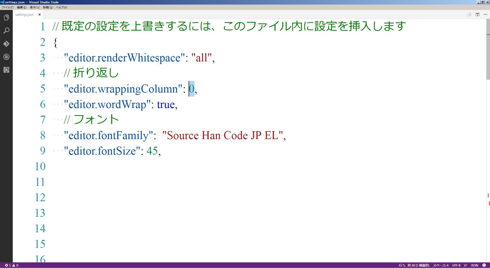 VScode_EL.png