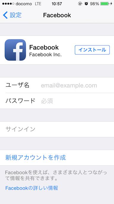 FacebookAccount.png