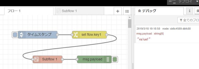 subflow-parent-7.png