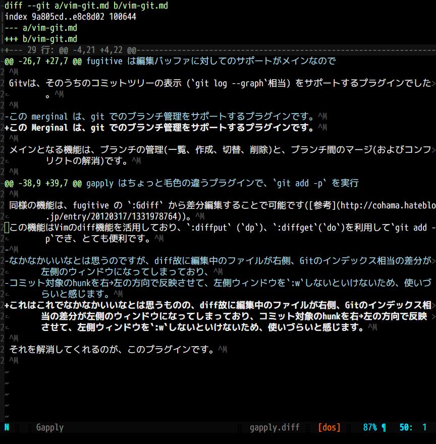 2014-08-04 15_01_31-Gapply (~_Work_Qiita) - GVIM.png