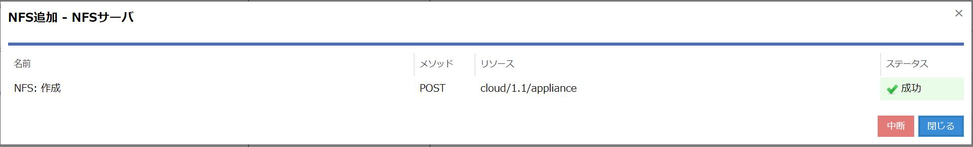 create_bar.png