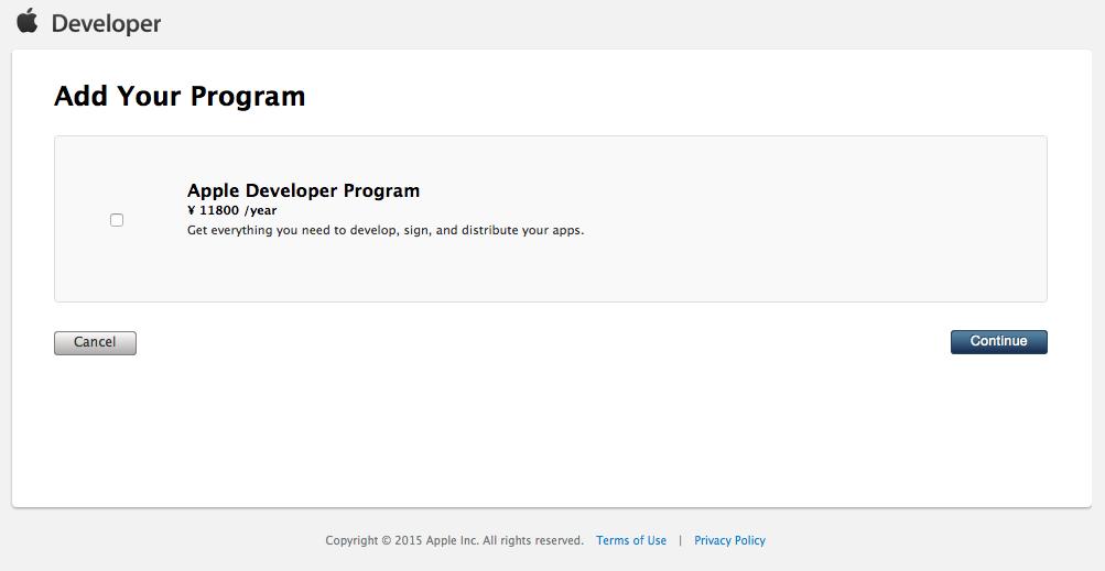 AppleDeveloperProgram.png