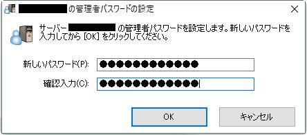 SoftEther_VPN_Server_004.png