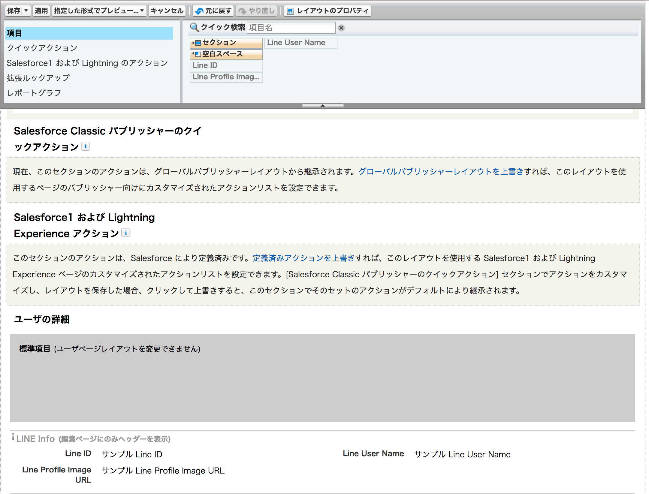 スクリーンショット 2017-07-23 19.18.22.png