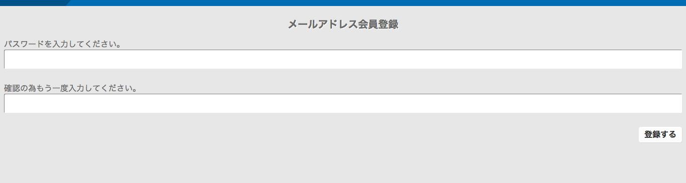 スクリーンショット 2015-10-12 10.11.49.png