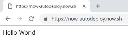 Now for GitHubで自動デプロイする