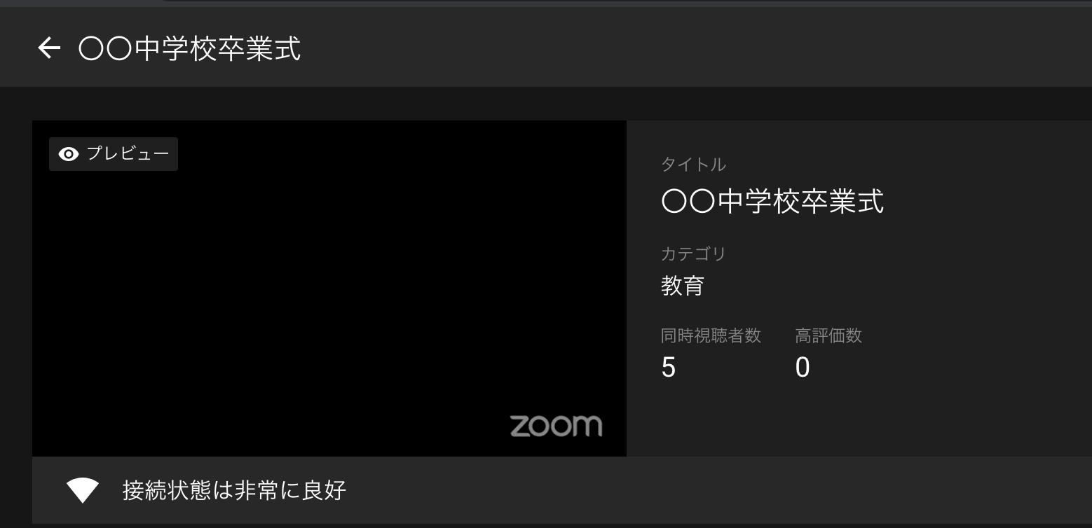 スクリーンショット 2020-03-01 11.19.51.png