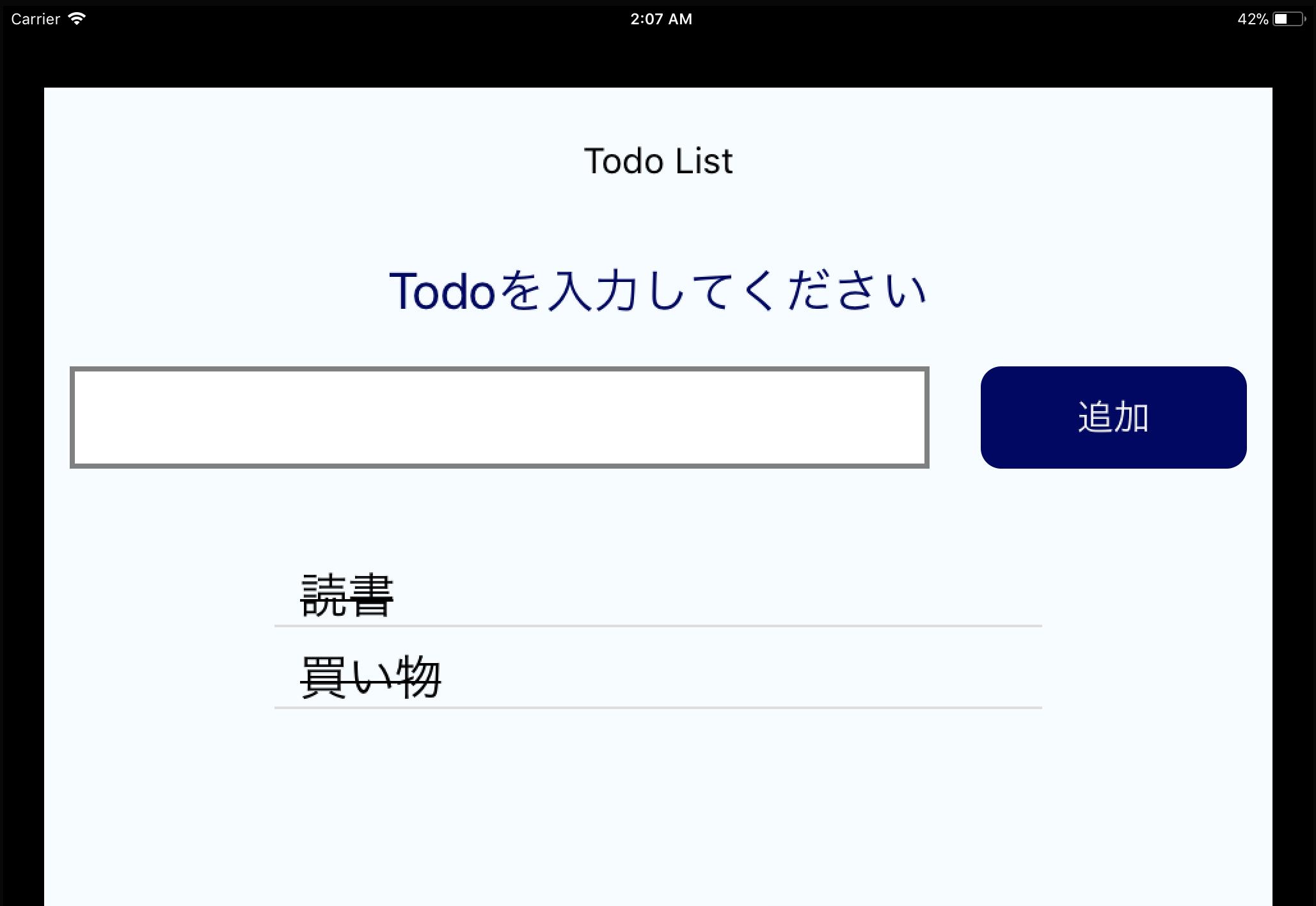 iOS_textDecorationLine.png