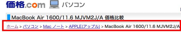 kakaku.com.png