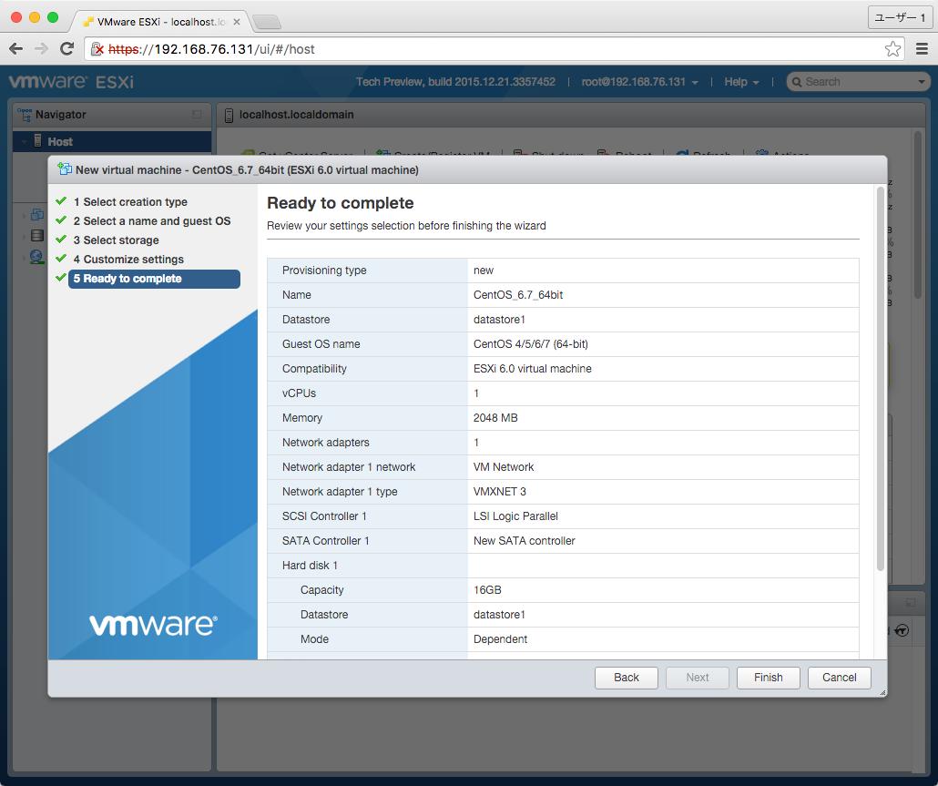 VMware_ESXi_-_localhost_localdomain-createvm5.png