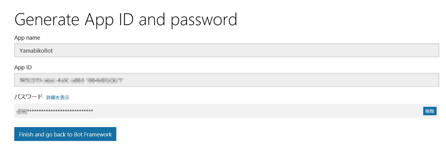 generate_a_password2.png