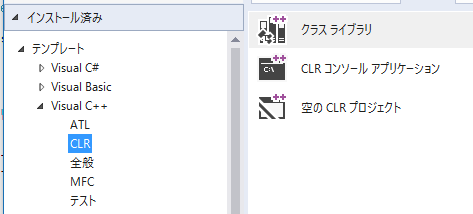 VCProj_CLR.png