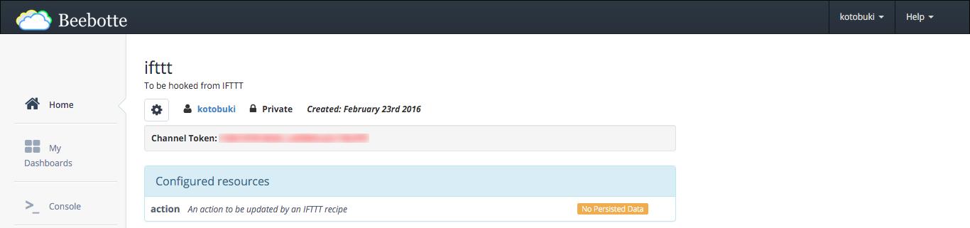 スクリーンショット 2016-02-23 12.24.07 のコピー.png